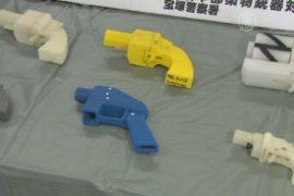 Японский умелец печатал пистолеты на принтере
