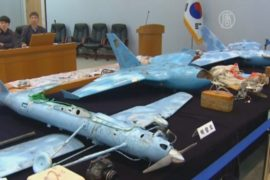Разбившиеся в Южной Корее беспилотники запустила КНДР