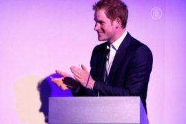 Благотворительному фонду принца Гарри – 10 лет