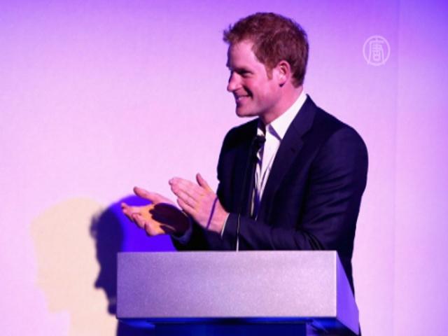 Благотворительному фонду принца Гарри — 10 лет