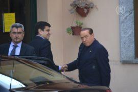 Берлускони приступил к общественным работам