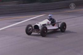 Исторический «Гран-при» состоялся в Монте-Карло