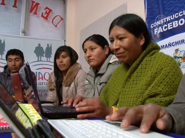 Facebook переводят на индейский язык