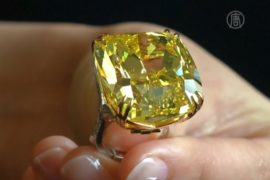 Жёлтый бриллиант продан за рекордную сумму