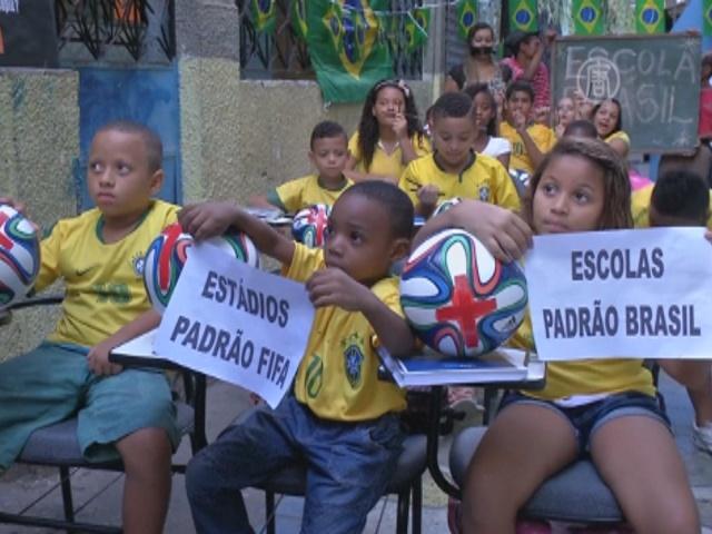 В Бразильских трущобах — против ЧМ по футболу
