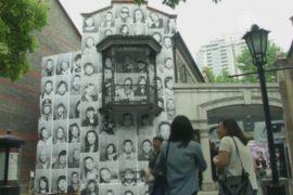 Французский художник JR показал лицо Шанхая