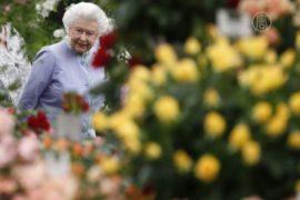 Королева посетила Цветочное шоу в Челси