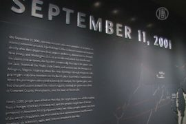 В Нью-Йорке открыли Музей памяти 11/09
