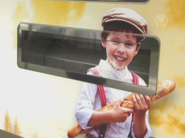 Французов обеспечивает багетами уличный автомат