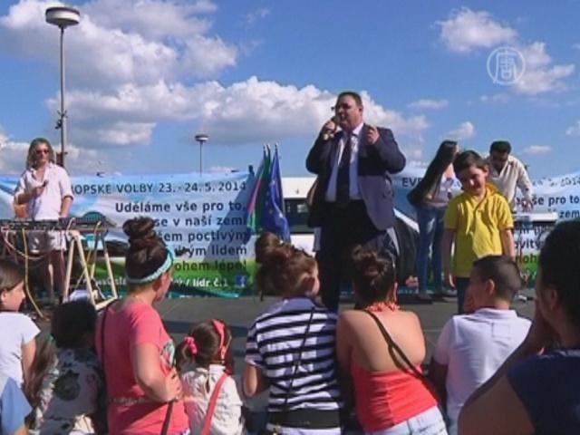 Цыганская партия баллотируется в Европарламент