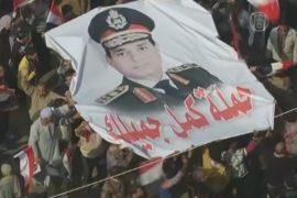 Некоторые египтяне бойкотируют голосование