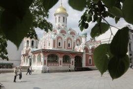 Лето-2014: куда поедут россияне?