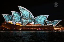Фестиваль света снова озаряет Сидней