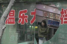 Уйгуры поражены взрывами в Синьцзяне