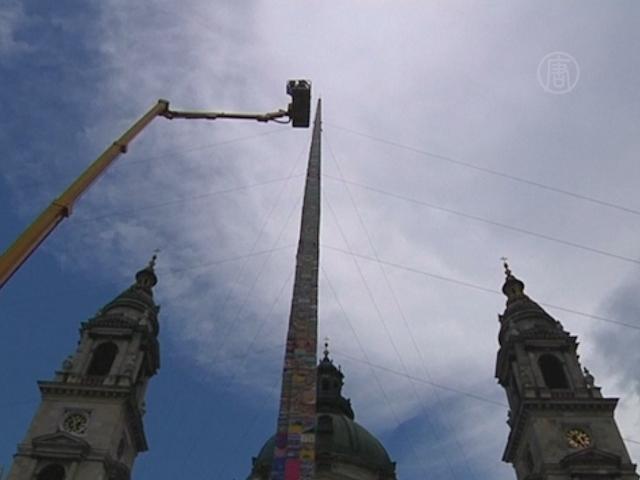 В Венгрии построили самую высокую башню из Lego