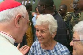 Похищенных в Камеруне священников освободили