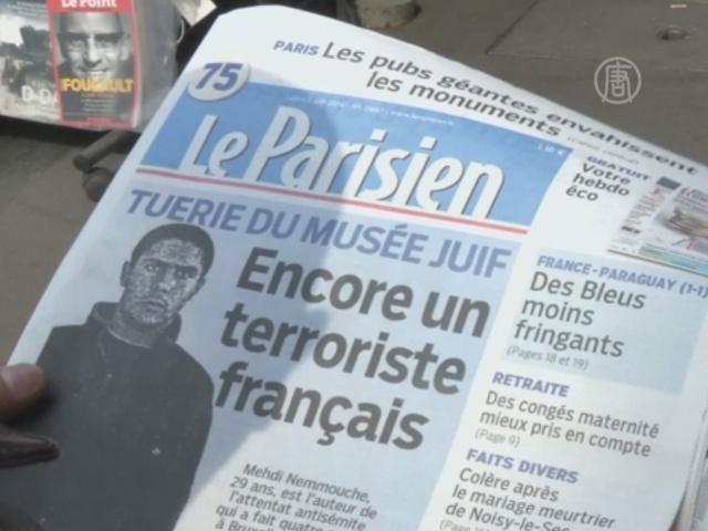 Четырёх исламистов арестовали во Франции