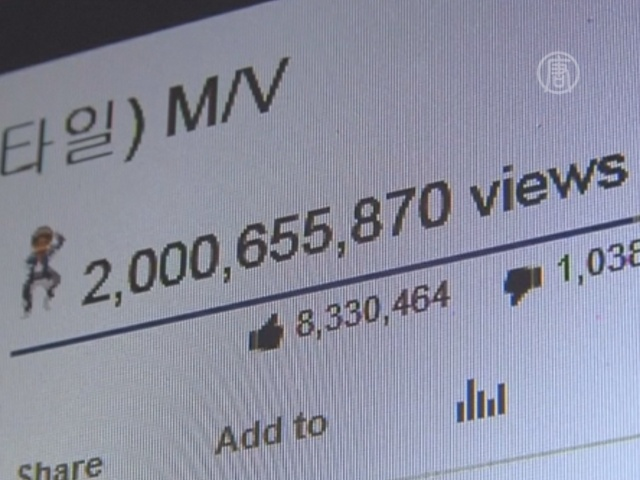 «Gangnam Style» стала рекордсменом на YouTube