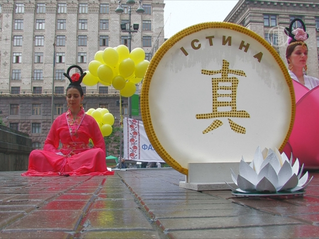 В Киеве представили китайскую культуру