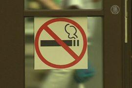 В российских кафе и ресторанах запретили курить