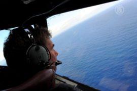 Пропавший MH370 ищут по подводному сигналу