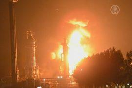 Пожар на заводе Shell в Нидерландах потушили