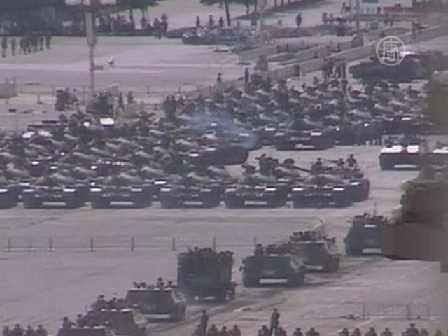Со дня «Бойни на Тяньаньмэнь» прошло 25 лет
