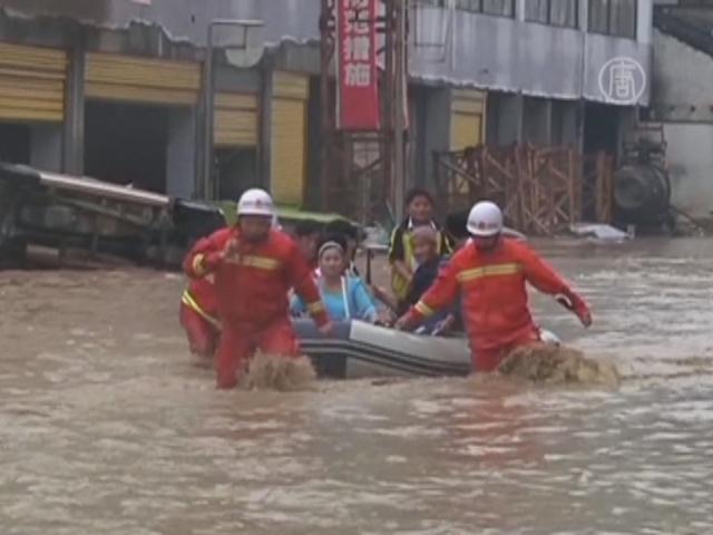 Наводнение в Гуйчжоу, есть жертвы