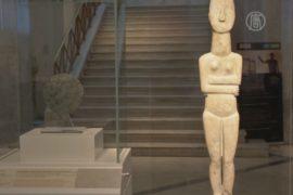 Немецкий музей вернул Греции древние артефакты