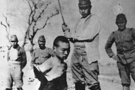 КНР хочет увековечить Нанкинскую резню