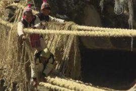Индейцы в Перу каждый год чинят древний мост