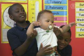 Дети учатся сопереживать, наблюдая за младенцем