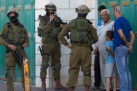 Армия Израиля ищет пропавших подростков