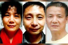 Троих китайцев посадили за борьбу с коррупцией