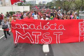 Тысячи протестующих вышли на улицы Сан-Паулу