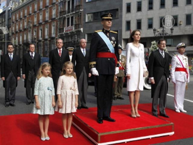 В Испании появился новый король
