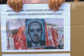 Турки Австрии назвали Эрдогана фашистом