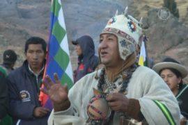 Индейцы аймара встречают Новый год