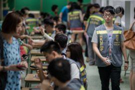 Гонконгцы голосуют за демократические реформы