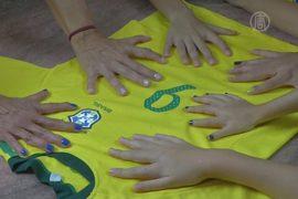 Шестипалая семья прочит победу Бразилии