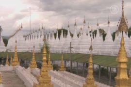 В Мьянме начался туристический бум