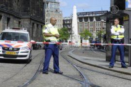 В центре Амстердама искали бомбу