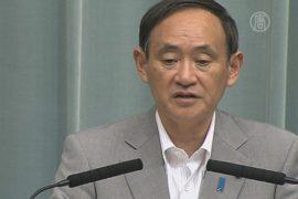 Токио обещает «ответить» на пуск ракет Пхеньяном