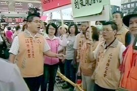 Чиновника из КНР встретили в Тайване протестами