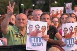 В Израиле митингуют в поддержку похищенных юношей