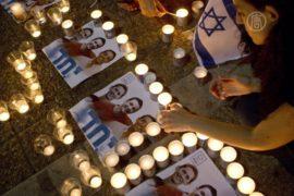 Израиль пообещал отомстить за убийство мальчиков