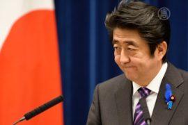 Япония отказывается от пацифизма