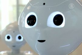 «Эмоциональных» роботов представили во Франции