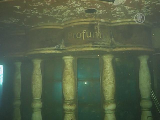 Обнародовано видео с затонувшей части «Конкордии»