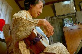 В Токио работает 91-летняя гейша